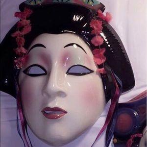 Geisha Clay mask